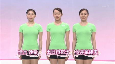 みんなの体操の画像027