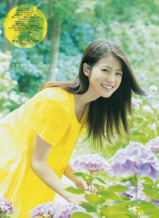 今田美桜の画像040
