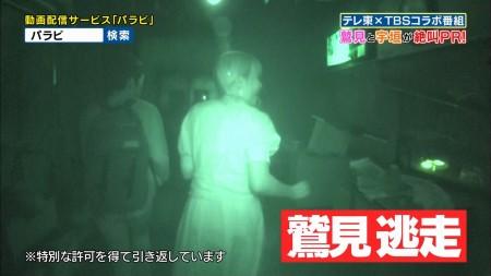 鷲見玲奈・宇垣美里の画像012