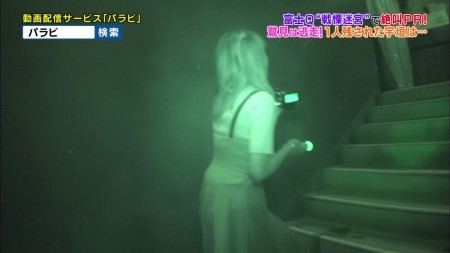 鷲見玲奈・宇垣美里の画像013