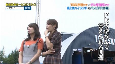 鷲見玲奈・宇垣美里の画像035
