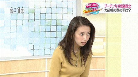 和久田麻由子の画像001