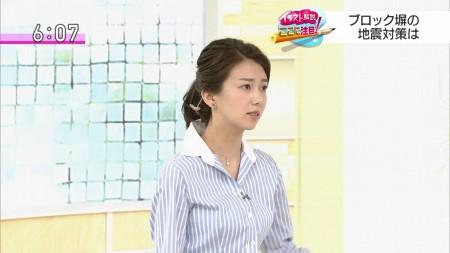 和久田麻由子の画像031