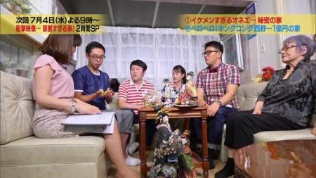 角谷暁子の画像058