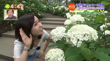 角谷暁子の画像063