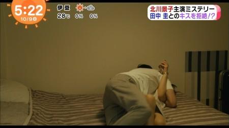 北川景子の画像009