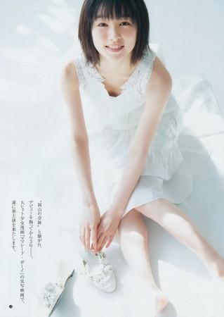 桜井日奈子の画像004