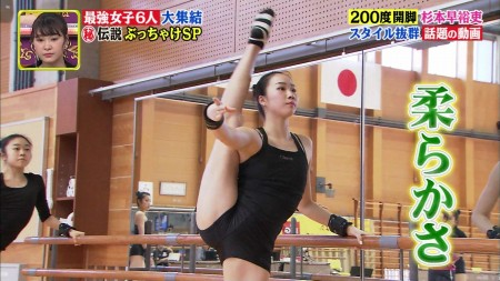 新体操選手の画像002