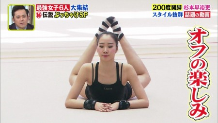 新体操選手の画像003