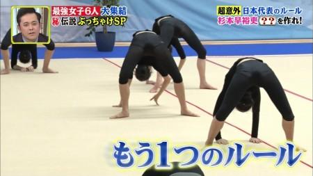 新体操選手の画像004