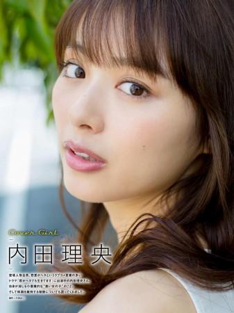内田理央の画像017