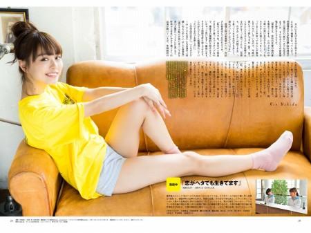 内田理央の画像028