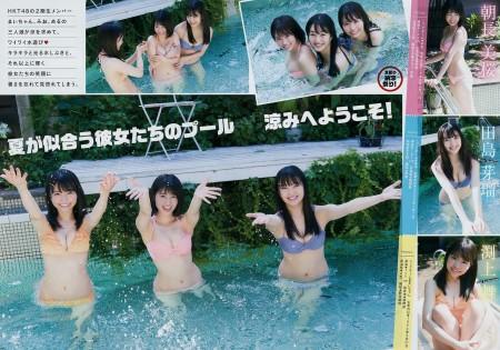HKT48の画像002