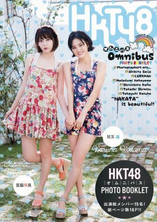 HKT48の画像004