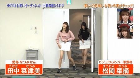 HKT48の画像003