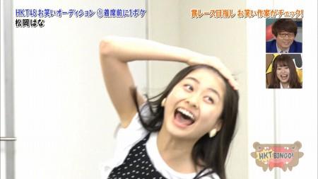 HKT48の画像011