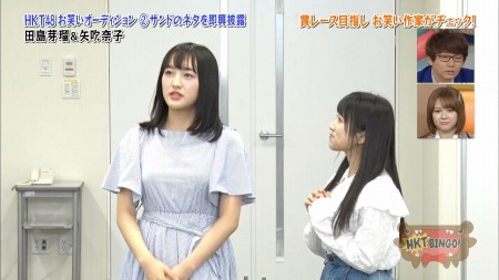 HKT48の画像016