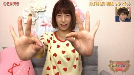 HKT48の画像066