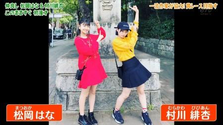 HKT48の画像067