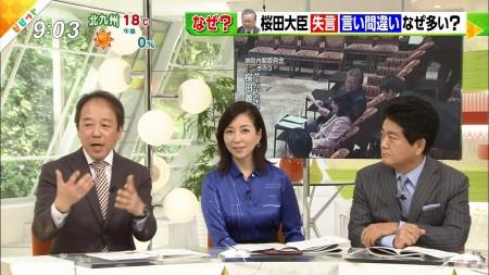 真矢ミキの画像001