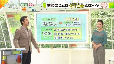 真矢ミキの画像024