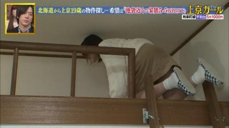 中川翔子ほかの画像022
