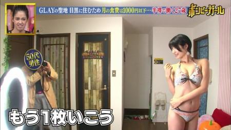 中川翔子ほかの画像032