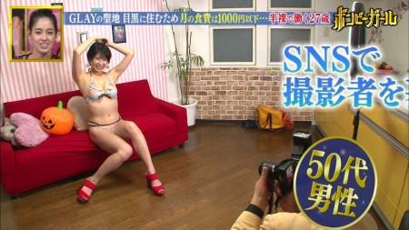中川翔子ほかの画像033