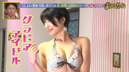 中川翔子ほかの画像035
