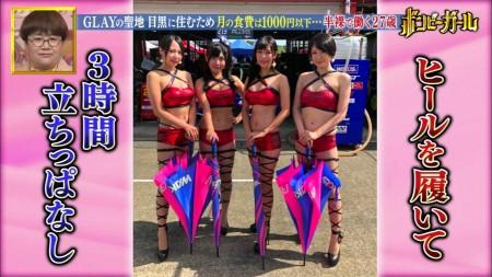 中川翔子ほかの画像037
