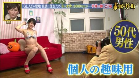 中川翔子ほかの画像039