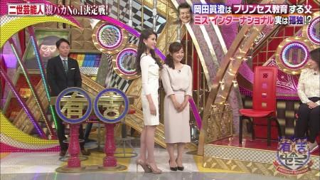 中川翔子ほかの画像057