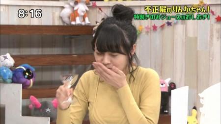 大谷凜香の画像038