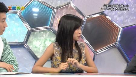 小島瑠璃子の画像020