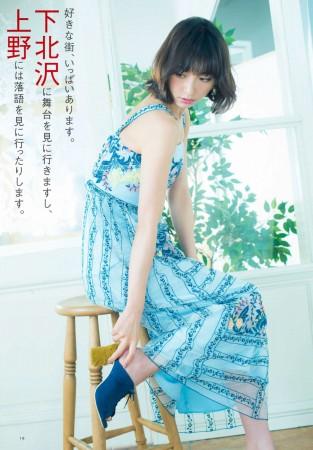 篠田麻里子の画像004