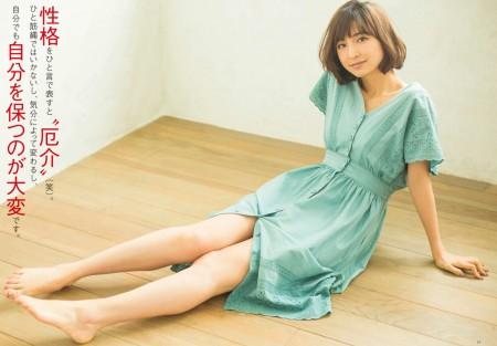 篠田麻里子の画像009