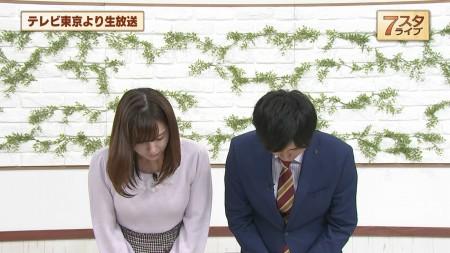 角谷暁子の画像039