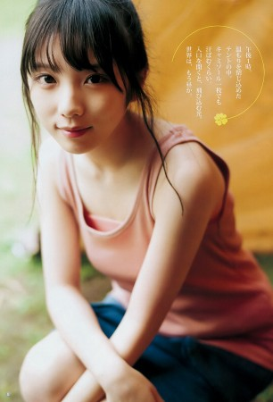 与田祐希の画像005