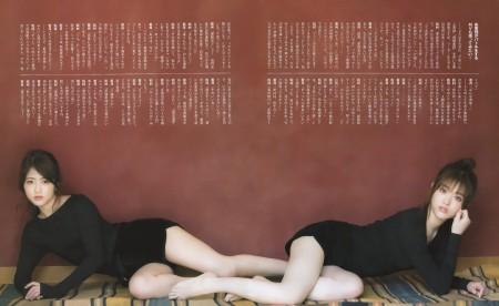 乃木坂46の画像061