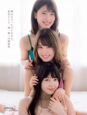 乃木坂46の画像066