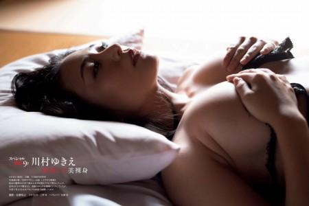 川村ゆきえの画像015