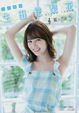 生田絵梨花の画像012