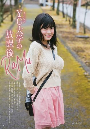 RaMuの画像018