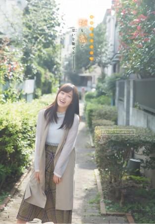 橋本環奈の画像001