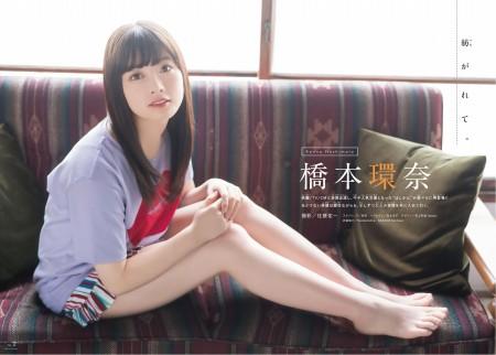 橋本環奈の画像002