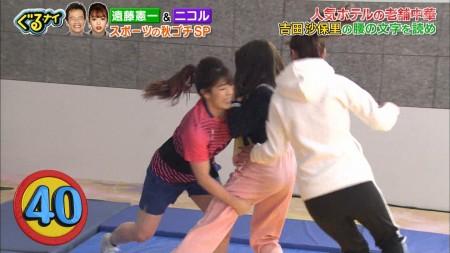 橋本環奈の画像053