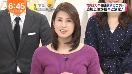 永島優美の画像011