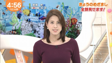 永島優美の画像022