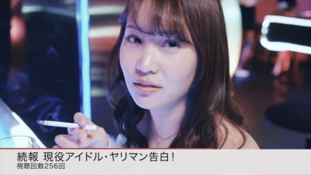 永尾まりやの画像042