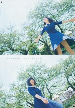 小畑優奈の画像002